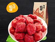 一只狐�草莓干果脯蜜�T70g