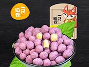 一只狐�紫薯花生炒�50g
