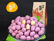 一只狐狸紫薯花生炒货160g
