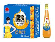 味美源正宗印度原浆芒果汁饮料838mlx8瓶