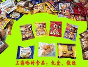 卡通世界可可熊巧克力饼干