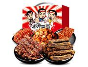老川东味嗨巴蜀小礼盒600g