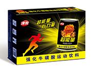 津君超能量强化牛磺酸运动饮料箱装