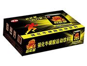 津君超能量强化牛磺酸运动饮料