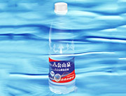 八公山泉饮用天然水