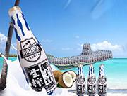 妙滋航母舰队生榨椰子汁