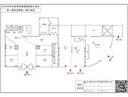 和一湘科大酒店一楼平面图