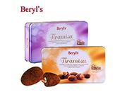 马来西亚进口倍乐思白巧克力味巧克力200g