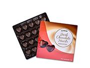 可尼斯心形夹心黑巧克力200g