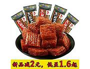 �湘 大刀素肉 展示�D