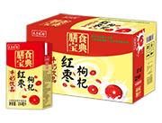 太子牧场红枣枸杞牛奶饮品250ml×24盒