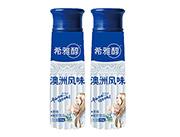 希雅醇澳洲风味原味酸奶饮品240ml