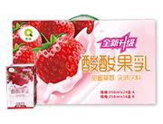 沁养酸酸果乳甜蜜草莓味乳味饮料