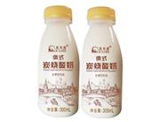 乳乐滋俄式炭烧发酵酸奶饮品300ml