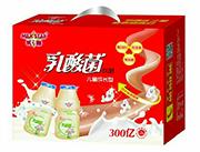 乳之星儿童成长型乳酸菌饮品礼盒