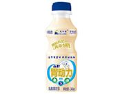 乳乐滋益娃胃动力原味乳酸菌饮品340ml