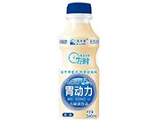 乳乐滋胃动力原味乳酸菌饮品340ml
