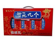 智元九个核桃乳250MLx12礼盒装