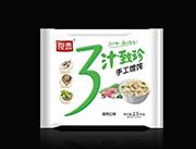 俊杰3汁致珍手工馄饨猪肉口味饺子