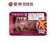 紫燕百味鸡香卤牛肉160g