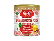 每好400克有机蔬菜钙铁锌蔬菜营养米粉
