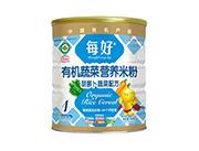每好400克有机蔬菜胡萝卜蔬菜营养米粉