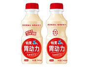 畅胃胃动力乳酸菌饮品340ml草莓味