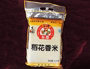 东都稻花香(真空装2.5kg)