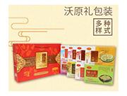 千兆隆京八件礼盒1.6kg
