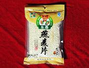 东都燕麦片