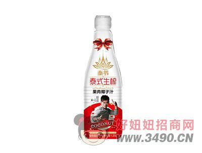 泰爷泰式-生榨果肉椰子汁植物蛋白饮料1.25L