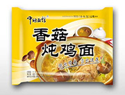 中旺面馆香菇炖鸡面