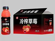 果浓冷榨果汁草莓味588mlX15瓶
