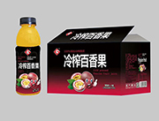 果浓冷榨果汁百香果味588mlX15瓶