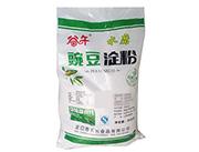 谷午豌豆淀粉25kg