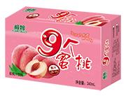 极智9个蜜桃蜜桃汁饮料箱装