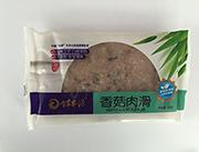 锦丰源香菇肉滑120克装