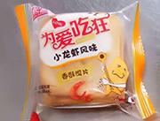 熙客多香酥馍片小龙虾风味