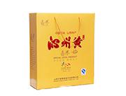 �h�u沁州�S小米�Y盒