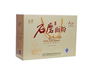 �h�u石磨面粉包�b盒