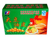 锦华豆油皮包装箱