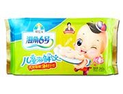 海角6号儿童海鲜饺爬虾260g