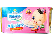 海角6号儿童海鲜饺260g虾仁