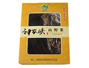 神农峡山野菜