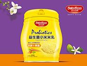 胡萝卜果蔬益生菌小米米乳