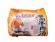 五色牛香辣牛肉汤(优惠装)