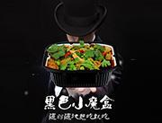 酸辣宝鸭肉版自煮火锅