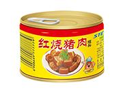 闽星红烧猪肉227g