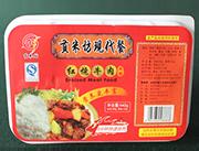 贡米坊米饭红烧牛肉