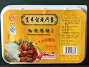 贡米坊米饭红烧鸡块